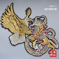 Cloth stickers Dragonhawk  DIY Animal design