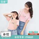 Parent child fashion Women's dress female Inman / Inman spring leisure time routine other Finished T-shirt cotton Cotton 100% Class B Spring 2021 Three years old, four years old, five years old, seven years old, eight years old, nine years old, ten years old, eleven years old, twelve years old