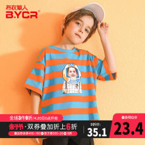 T-shirt Orange and green Grass man in cloth 120cm 130cm 140cm 150cm 160cm 170cm male summer Short sleeve Crew neck leisure time There are models in the real shooting nothing cotton stripe Cotton 94% polyurethane elastic fiber (spandex) 6% Summer 2021 Chinese Mainland Zhejiang Province Huzhou City