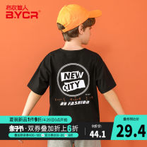 T-shirt White, blue, black Grass man in cloth 120cm 130cm 140cm 150cm 160cm 170cm male summer Short sleeve Crew neck There are models in the real shooting Pure cotton (100% cotton content) other Cotton 100% Summer 2021 Chinese Mainland Zhejiang Province Huzhou City