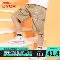 trousers Grass man in cloth male 120cm 130cm 140cm 150cm 160cm 170cm Black Khaki summer Pant There are models in the real shooting Casual pants Leather belt middle-waisted Polyamide fiber (nylon) 90% polyurethane elastic fiber (spandex) 10% Summer 2021 Chinese Mainland Zhejiang Province Huzhou City