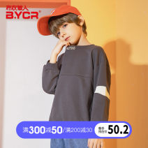 Sweater / sweater Grass man in cloth male 100cm 110cm 120cm 130cm 140cm 150cm 160cm 170cm spring and autumn nothing leisure time Socket There are models in the real shooting cotton other Cotton 82% polyester 18% Class B Spring 2021