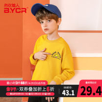 Sweater / sweater Grass man in cloth Yellow purple blue male 105cm 110cm 120cm 130cm 140cm spring and autumn nothing leisure time Socket routine There are models in the real shooting cotton other Cotton 84% polyester 16%