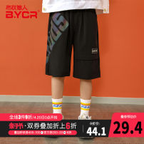 trousers Grass man in cloth male 120cm 130cm 140cm 150cm 160cm 170cm Black gray orange summer Pant motion There are models in the real shooting Sports pants Leather belt middle-waisted Don't open the crotch Cotton 90% polyurethane elastic fiber (spandex) 10% Summer 2021 Chinese Mainland Huzhou City