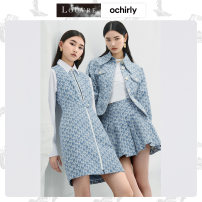 Fashion suit Spring 2021 XS S M L XL Vest - Blue 600 skirt - Blue 600 skirt - Apricot 870 coat - Blue 600 coat - Apricot 870 dress - Blue 600 Ochirly / Ou Shili 1TZ1NP1013340 Cotton 76.6% polyester 23.4% Same model in shopping mall (sold online and offline)