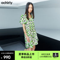 Dress Summer 2021 Green 510 XS S M L XL Middle-skirt singleton  Short sleeve Sweet square neck middle-waisted Broken flowers other Big swing Flying sleeve Others 25-29 years old Ochirly / Ou Shili printing 1NY2080180 More than 95% polyester fiber Polyester 100% Mori