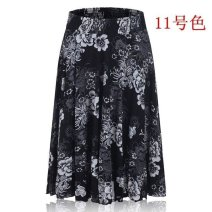 skirt Winter 2016 One size fits all (length 60 cm, waist 1'8-3 ' Middle-skirt High waist Umbrella skirt 81% (inclusive) - 90% (inclusive) Other / other