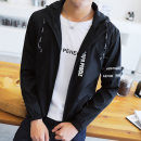 Jacket Manus Youth fashion Black, gray, blue M,L,XL,2XL,3XL,4xl thin standard Other leisure autumn Long sleeves Wear out Hood like a breath of fresh air Large size Rubber band hem