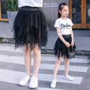 skirt 100cm,110cm,120cm,130cm,140cm,150cm,160cm Black, white, light gray, pink Other / other female Other 100% No season skirt lady Solid color Irregular