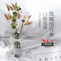 Background cloth Dry flower vase set 1 dry flower vase set 2 Dry Flower Vase Set 3 Dry Flower Vase Set 4 dry flower vase set 5 dry flower vase set 6 dry flower vase set 7 dry flower vase set 8