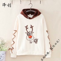 Sweater / sweater Autumn 2020 white Average size Long sleeves routine Socket singleton  routine other easy Sweet other Cartoon animation 51% (inclusive) - 70% (inclusive) solar system