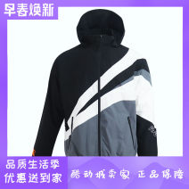 Sports jacket / jacket 361° male Autumn 2020 Hood zipper Color contrast Sports & Leisure Sports life