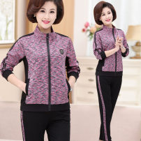 Middle aged and old women's wear Spring of 2019 Purple, grey, pink XL (recommended 90-110 kg), XXL (recommended 110-125 kg), 3XL (recommended 125-135 kg), 4XL (recommended 135-150 kg) fashion suit easy Two piece set Solid color 40-49 years old Cardigan moderate High collar routine pocket zipper