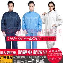 Protective clothing S,M,L,XL,XXL,XXXL,XXXXL qcfh adult zero point two five Category 6