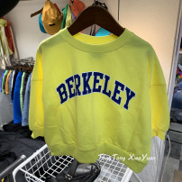 Sweater / sweater Other / other Grayish white (7-15 days, no return), yellow (7-15 days, no return), navy blue (7-15 days, no return) neutral 90cm (5), 100cm (7), 110cm (9), 120cm (11), 130cm (13), 140cm (15), 150cm (17), 160cm (19) No season nothing other letter
