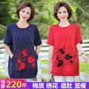 Middle aged and old women's wear Summer 2020 Navy, black, scarlet XL [recommended 95-120 kg], 2XL [recommended 120-140 kg], 3XL [recommended 140-160 kg], 4XL [recommended 160-180 kg], 5XL [recommended 180-200 kg], 6xl [recommended 200-220 kg] commute T-shirt easy singleton  Flower and bird pattern