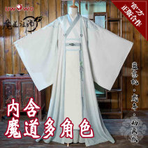 Cosplay men's wear suit goods in stock Uwowo Over 14 years old comic L Chinese Mainland Master of evil Ancient style, Hanfu
