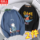 Sweater / sweater NGGGN male 110cm 120cm 130cm 140cm 150cm 160cm 165cm spring and autumn nothing leisure time Socket routine There are models in the real shooting cotton Cartoon animation Cotton 83% polyester 17% Class B Cotton liner Spring 2021