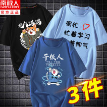 T-shirt NGGGN 110cm 120cm 130cm 140cm 150cm 160cm 165cm male summer Short sleeve Crew neck leisure time There are models in the real shooting nothing cotton printing Cotton 100% YJF20210303001400578 Class A other Summer 2021 Chinese Mainland Hubei province Wuhan City