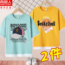 T-shirt summer leisure time There are models in the real shot nothing Cotton 100% 2021-4-15-2-5 Class B other Summer 2021 male NGGGN Four, five, six, seven, eight, nine, ten, eleven, twelve, thirteen, fourteen Pure cotton (100% cotton content) Cartoon animation Hubei province Short sleeve Crew neck