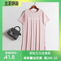 Nightdress Other / other 160(M),165(L),170(XL) Sweet Short sleeve Leisure home Middle-skirt summer letter youth Crew neck cotton printing 81% (inclusive) - 95% (inclusive) pure cotton