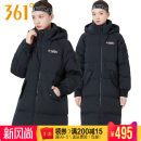 Sports down jacket Basic black 361° female S/160,M/165,L/170,XL/175,2XL/180,3XL/185 have more cash than can be accounted for Duck down 80% 200g (including) - 250g (excluding) Winter 2020 Hood zipper Sports & Leisure Pattern, letter Life Series nylon