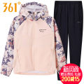 Sports suit 361° female S/160,M/165,L/170,XL/175,2XL/180 Long sleeves Hood trousers Cardigan Autumn 2020 Comprehensive training Comprehensive training clothing polyester fiber Women's series