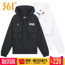 Sports windbreaker male 361° Base black, base white S/165,M/170,L/175,XL/180,2XL/185,3XL/190 Autumn 2020 Hood zipper Letter, brand logo Sports & Leisure nylon Single windbreaker UV resistant, quick drying, wear resistant, windproof