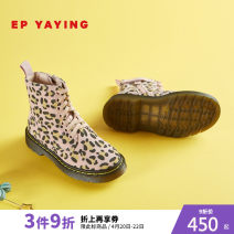 Boots / snow boots Microfiber skin female Elegant.prosper / YAYING Camel 28 30 32 34 36 rubber winter Martin boots Medium boots Flat bottom Side zipper Sewing Round head VDEAAX022A other unlimited Autumn of 2019