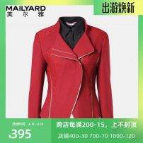 short coat Spring of 2018 gules Long sleeves have cash less than that is registered in the accounts routine singleton  Self cultivation commute routine other zipper Plants and flowers 30-34 years old Mailyard / Mayer 71% (inclusive) - 80% (inclusive) polyester fiber polyester fiber