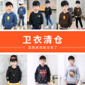 Sweater / sweater Nalanpig / Nalan pig male 110cm,120cm,130cm,140cm,150cm,160cm,170cm spring and autumn leisure time Socket There are models in the real shooting other NLPIG-DMQC2