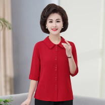 shirt Summer 2020 cotton 71% (inclusive) - 80% (inclusive) three quarter sleeve commute Regular square neck Socket routine Solid color 40-49 years old Straight cylinder Other / other Simplicity Button Chiffon