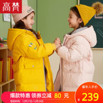 Down Jackets The cap is not detachable Solid color polyester White duck down 95% Other / other 2, 3, 5, 6, 7, 8, 9, 10, 11, 12, 13, 14 female Medium and long term G3190101 Zipper shirt Class C Black, shell powder, Winter Olympic red, pink a, energy yellow 160cm,150cm,140cm,130cm,120cm,110cm