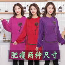apron Purple, red, rose red, violet, pink, deep purple, full rose red, red red, bright rose red, deep violet, red small, rose red, Korean red, rose red, violet, red red, warm purple, magic rose red, red red red Sleeve apron antifouling Korean version pure cotton Household cleaning Average size public