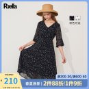 Dress Summer of 2019 Mixed color black S M L Mid length dress singleton  three quarter sleeve commute V-neck High waist Broken flowers Socket Big swing pagoda sleeve 18-24 years old Type A Puella Korean version printing More than 95% other polyester fiber Polyester 100%