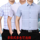 shirt Business gentleman Hong Kong and Hunan 165/84A,170/88A,175/92A,180/96A,185/100A,190/104A Thin money square neck Short sleeve easy go to work summer middle age Business Casual 2021 Solid color Color woven fabric No iron treatment silk Button decoration Easy to wear