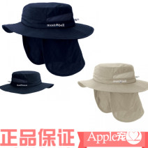 Sports cap Other / other S,M,L For men and women