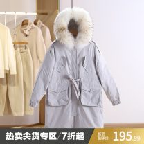 Down Jackets Winter 2020 Other / other Beige, pink, light grey 36,38,40 White duck down 90% Medium length Long sleeves thickening zipper commute Self cultivation IYR08Y017 Korean version 96% and above