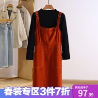 Dress Spring 2021 Orange M,L,XL,2XL Mid length dress Two piece set Long sleeves other Socket Type A Other / other MSM15T013 51% (inclusive) - 70% (inclusive) polyester fiber