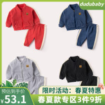 suit Dudu house Red, grey, blue, black, red 073, blue 073, hemp grey 073, black 252, black 073 73cm,80cm,90cm,100cm,110cm,120cm,130cm neutral spring and autumn Korean version 2 pieces Zipper shirt Cartoon animation Cotton blended fabric BZG119CCF154 Class A Cotton 65% polyester 35%