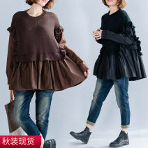 Women's large Autumn 2020 Brown, black, apricot Big size average shirt Fake two pieces commute easy Socket Long sleeves Solid color literature Crew neck Medium length Cotton, polyester C02 71% (inclusive) - 80% (inclusive) Pleated skirt
