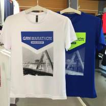Sports T-shirt Guirenniao XS,S,M,L,XL,2XL,3XL,4XL Short sleeve male Crew neck 0172045-3 Baoyou blue, 0172045-1 white, 0192117-1 white, 0192117-3 black, 0182141-1 white, 0182141-3 blue, 0182141-5 black routine Quick drying and ventilation Summer 2017 polyester fiber