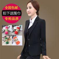 Professional pants suit S [recommendation 78-86], m [recommendation 87-96], l [recommendation 97-106], XL [recommendation 107-115], 2XL [recommendation 116-125], 3XL [recommendation 126-135], 4XL [recommendation 136-144], 5XL [recommendation 145-152] Winter 2016 Long sleeves trousers