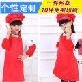 apron Sleeveless apron antifouling Korean version other Personal washing / cleaning / care Average size