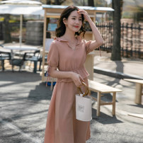 Dress Summer of 2019 Apricot, grapefruit S,M,L Mid length dress singleton  Short sleeve Sweet V-neck High waist Solid color Socket Ruffle Skirt bishop sleeve Others 18-24 years old Type X hacolynn L1192-1342/L1192-1371 31% (inclusive) - 50% (inclusive) other polyester fiber