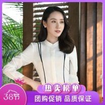 shirt White, black, white shirt + pants, black skirt, white shirt + earless pants, black short sleeves S,M,L,XL,2XL,3XL,4XL Fall 2017 polyester fiber 91% (inclusive) - 95% (inclusive) Long sleeves commute Regular stand collar Single row multi button shirt sleeve other Self cultivation GS306-1