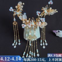 Hair accessories Hair accessories suit 10-19.99 yuan Other / other Single crown (V14), one pair of hairpin (V14), one pair of earrings (V14), 5-piece set (V14) brand new Retro / court Fresh out of the oven Alloy / silver / gold other