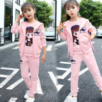 suit Other / other female spring and autumn other 3 pieces routine Zipper shirt No detachable cap Cartoon animation Expression of love Class B Other 100% 10, 11, 12, 3, 4, 5, 6, 7, 8, 9