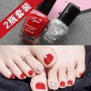 Nail color China no Normal specification BGIRL Color Nail Polish Any skin type 3 years 7ml / bottle Nail Polish