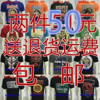 T-shirt Youth fashion routine S high 160-168, m high 165-173, l high 170-180, XL high 180-188, XXS high 140-150, XS high 150-160 afwwelee Short sleeve Crew neck easy Other leisure summer wwe2095888888 Simplicity in Europe and America 2020 printing other